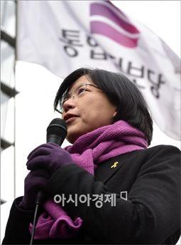 이정희 전 통합진보당 대표