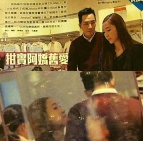 홍콩 HK 방송 화면 캡처