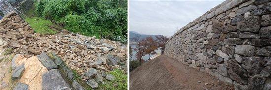 공주 공산성 성벽 복구 전후 모습.