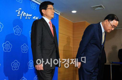 [포토]대국민 담화 발표하는 황교안 장관-정홍원 총리