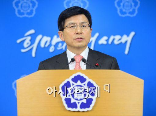 """[포토]황교안 장관, """"정당 해산은 헌법에 명시된 것"""""""