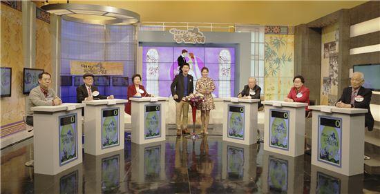 '생생퀴즈쇼 장원급제' 이미지 /JTBC 제공