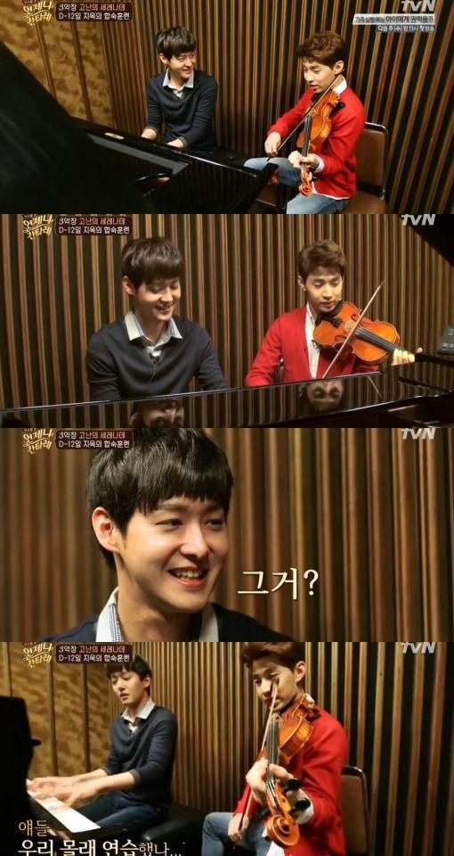 tvN '언제나 칸타레'