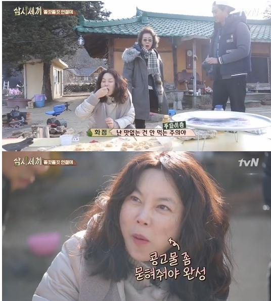 [사진출처=tvN '삼시세끼' 캡처]