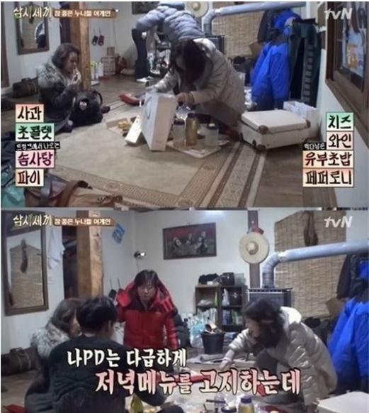 최화정 [사진출처=tvN '삼시세끼' 캡처]