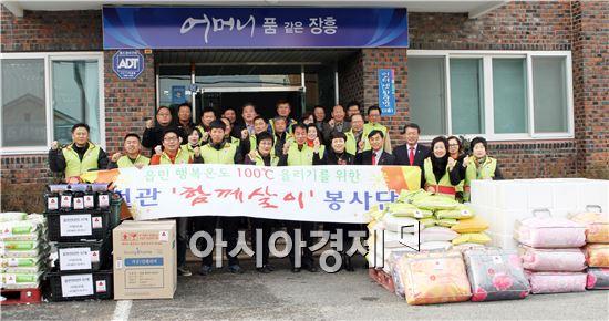 """장흥군(김성 군수) 관산읍에서 지난 19일 사회단체, 민간자원봉사자 100여명이 참석한 가운데 """"천관 함께살이 봉사대"""" 발대식을 갖고 18명의 사회단체장들을 민간복지리더로 위촉했다."""