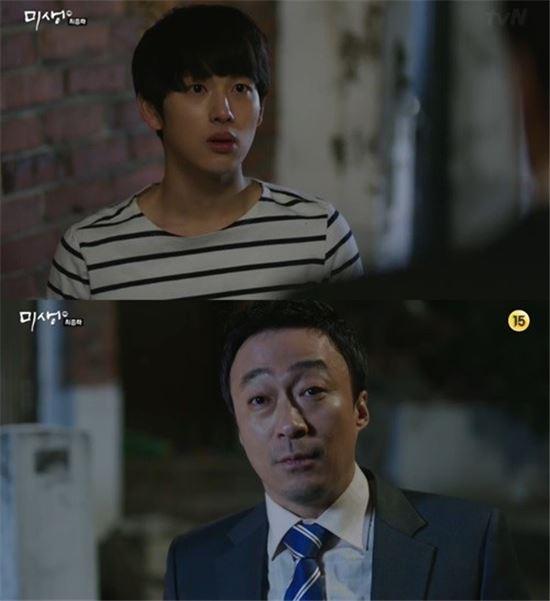 [사진=tvN 금토드라마 '미생']