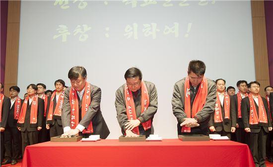 LG디스플레이 혁신성과 발표회에서 2015년 전사 TDR리더 양명수 상무(왼쪽첫째), 한상범 사장(가운데)과 권동섭 노조지부장이 2015년 목표필달을 다짐하는 핸드프린팅 행사를 하고 있다.