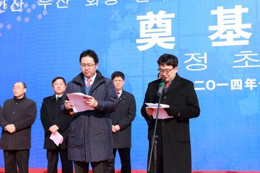 이우현 OCI 사장(오른쪽)이 20일 중국 마안산시에서 열린 '마안산시 위산구 화공신재료산업단지 및 Ma Steel-OCI 타르 정제공장 정초식'에서 축사를 하고 있다.