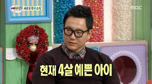 [사진=MBC '세바퀴' 캡처]