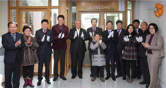 KB국민은행 오경록 인천북지역본부장(왼쪽 여섯번째), 유영록 김포시장(왼쪽 일곱번째), 김수연 사단법인 작은도서관만드는사람들 대표(왼쪽 다섯번째)