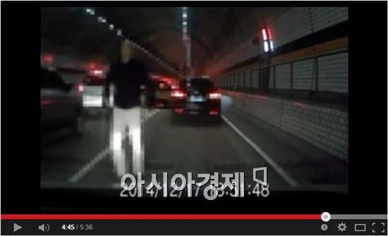 삼단봉 사건 [사진=유튜브 캡처]