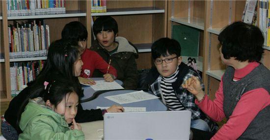 어린이 독서프로그램