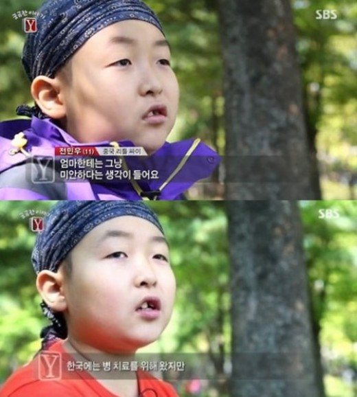 리틀싸이 전민우 군 [사진=SBS '궁금한 이야기Y'방송 캡쳐]