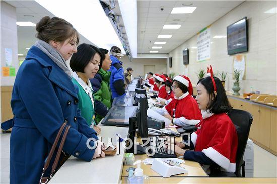 전남대병원(병원장 윤택림)은 성탄절과 연말을 맞아 원무과 직원들이 오는 24일까지 빨간 모자, 머리띠, 망토를 착용한 산타복장으로 근무하는 깜짝 이벤트를 실시하고 있다.