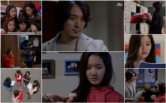 '선암여고 탐정단' /해당 방송 캡처