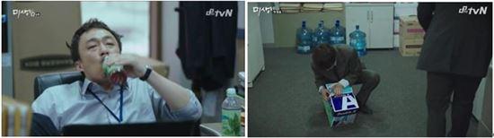미생 속 PPL. (좌)오상식 과장이 전날 과음후 '컨디션 헛개수'를 들이키고 있다. (우)장그래가 복사를 위해 더블에이 A4용지 박스를 뜯고 있다.<출처:tvN 캡처>
