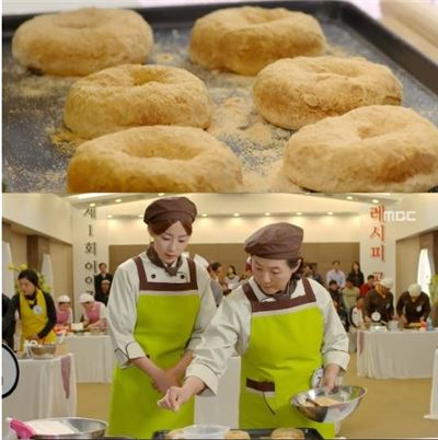 MBC드라마 '전설의 마녀' 속 심복녀와 문수인이 제빵대회에서 '마법의 콩빵'을 만들고 있다.<출처: MBC화면 캡처>