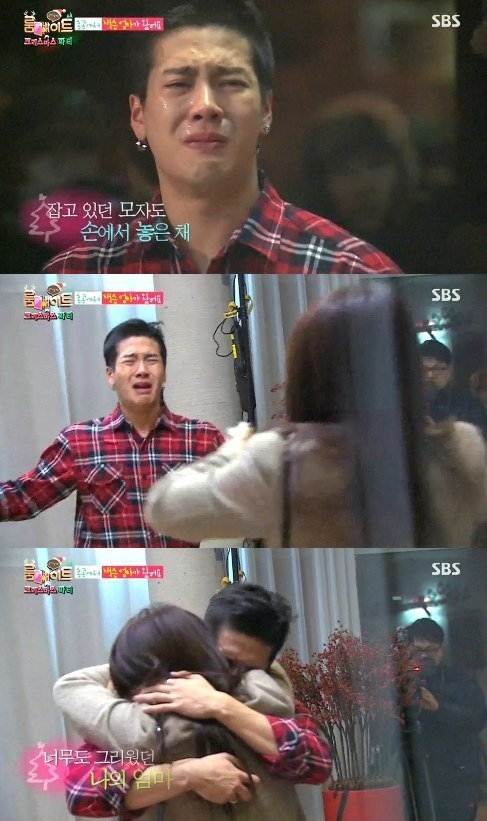 '룸메이트' 잭슨 [사진=SBS '룸메이트' 방송 캡쳐]