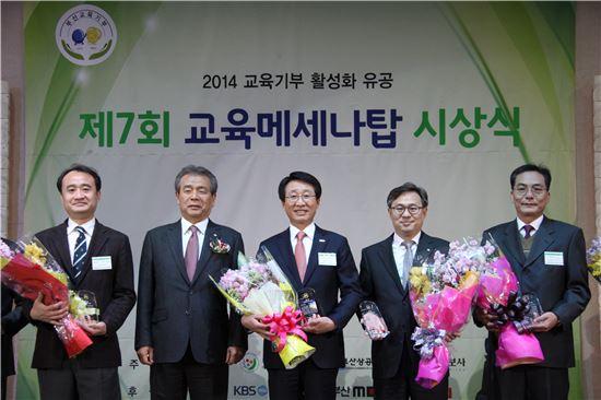 23일 한태근 에어부산 대표(가운데)가 교육메세나탑 시상식에서 교육메세나 패를 수상하고 기념 촬영을 하고 있다.