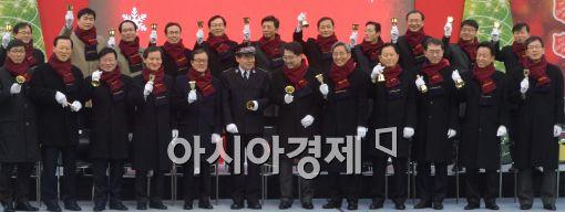 [포토]서울광장에서 금융권이 함께하는 아름다운 나눔 행사 개최