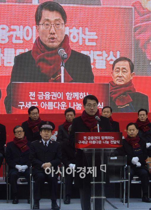 [포토]인사말 전하는 진웅섭 금융감독원장