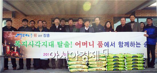 장흥군 수도사업소와 수도관리단 임직원들은 자발적으로 성금을 모아 마련한 쌀(20㎏) 20포(100만원 상당)를 전달하며 훈훈한 이웃사랑을 실천했다.