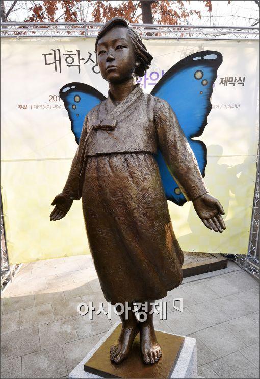 [포토]이화여대 앞에 세워진 '평화의 소녀상'
