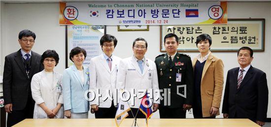 전남대학교병원(병원장 윤택림)이 24일 캄보디아 국제문화교류재단(이사장 유리나)과 캄보디아병원 컨설팅을 위한 MOU를 체결했다.