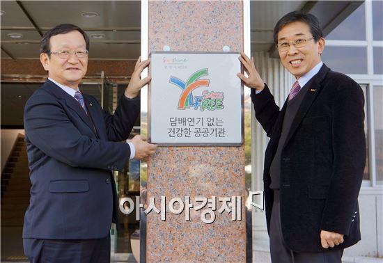 광양교육지원청은  지난 23일 대회의실에서 광양시 보건소와 같이 금연인증 현판식을 가졌다.