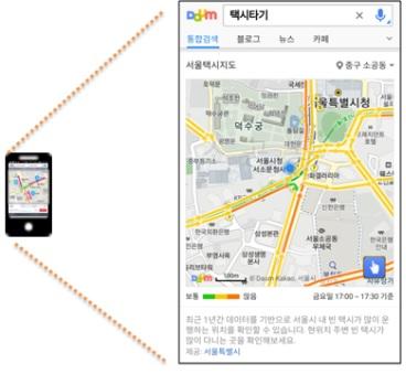 ▲다음카카오가 26일부터 시범운영하는 '서울 택시 지도'(사진제공=서울시)