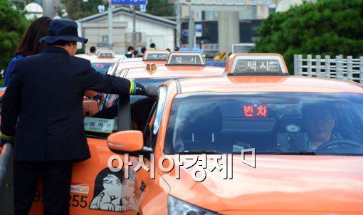 서울 택시