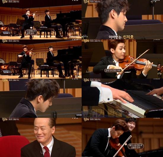 tvN 방송 캡쳐