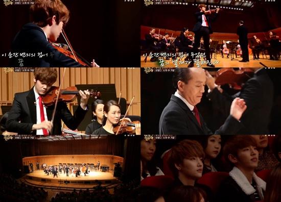 벤지 / 사진=tvN 방송 캡쳐