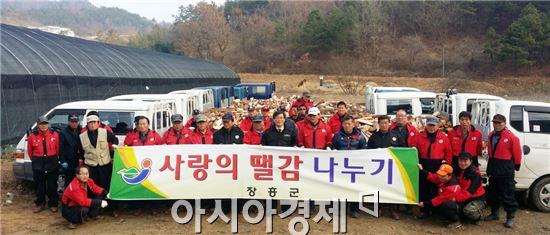 장흥군(군수 김성)은 2014년 동절기를 맞아 사랑의 땔감나누기 행사를 실시했다.