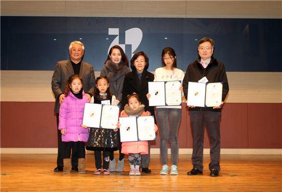 2014년 강남구 독서문화상 시상식