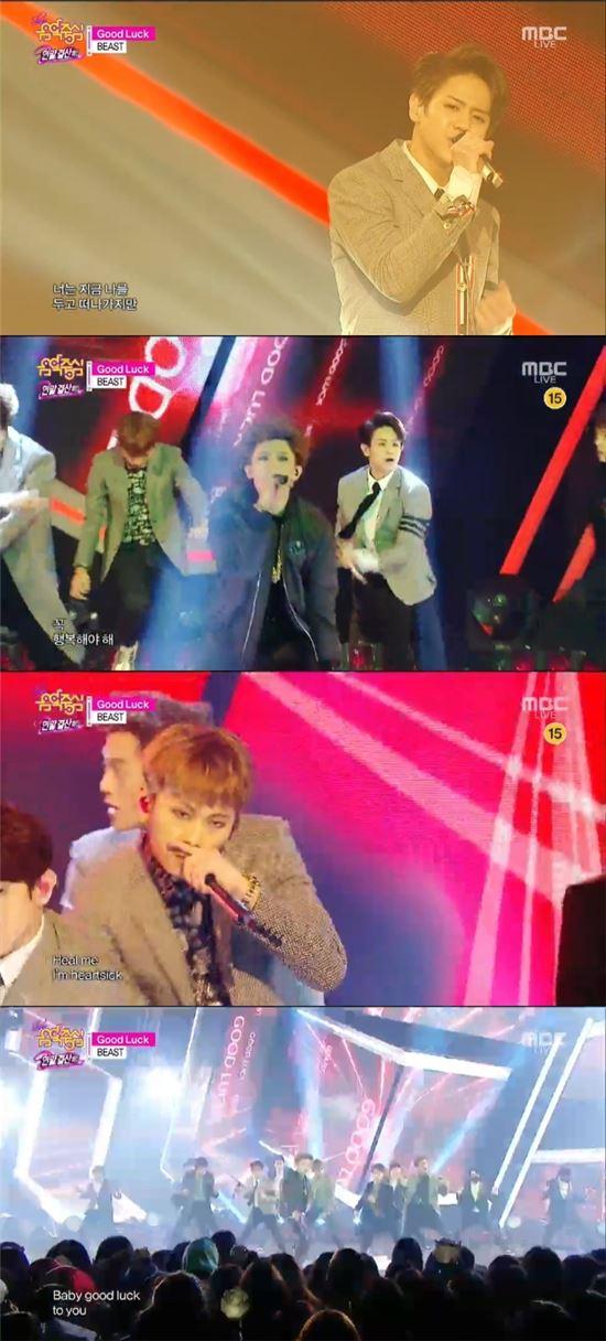 '음악중심' 비스트 / MBC 방송 캡처