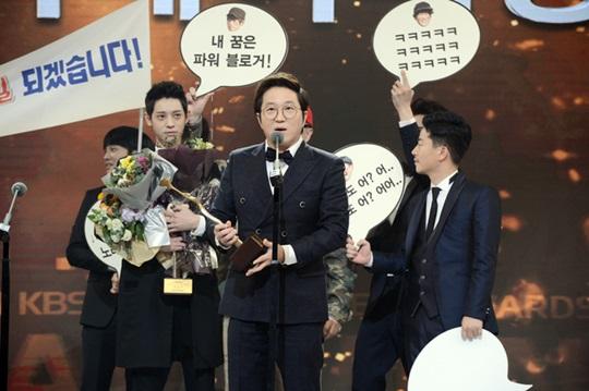 정형돈 [사진=KBS2]