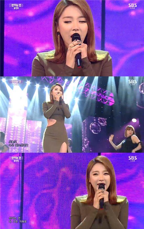 28일 SBS '인기가요'에 출연한 홍진영,/SBS 캡처