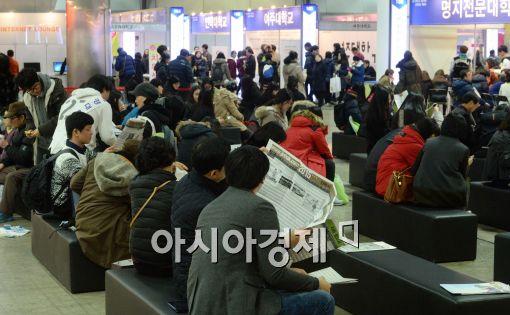 [포토]'2015학년도 전문대학 입학정보 박람회'