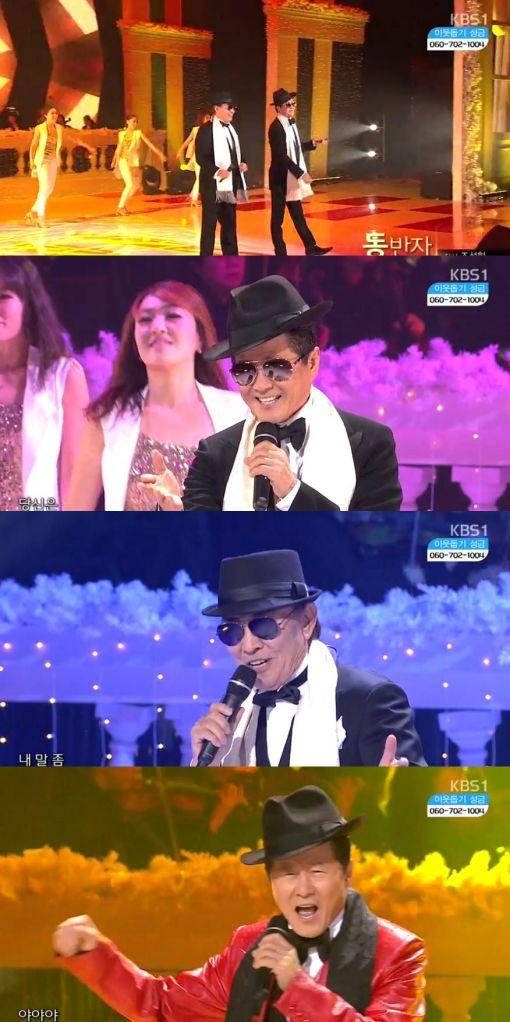 KBS1 '열린음악회'