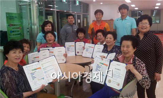 순천시 체력인증센터기 전국 우수기관 표창을 받았다.