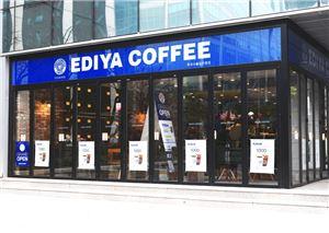 이디야커피가 여의도 한국수출입은행점을 오픈했다.