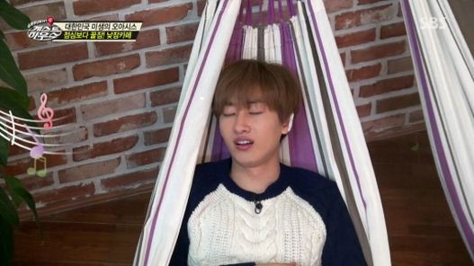 '게스트하우스' 려욱 낮잠 사진=SBS방송 캡처