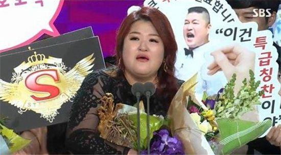2014 SBS 연예대상 이국주 사진=SBS 방송 캡처