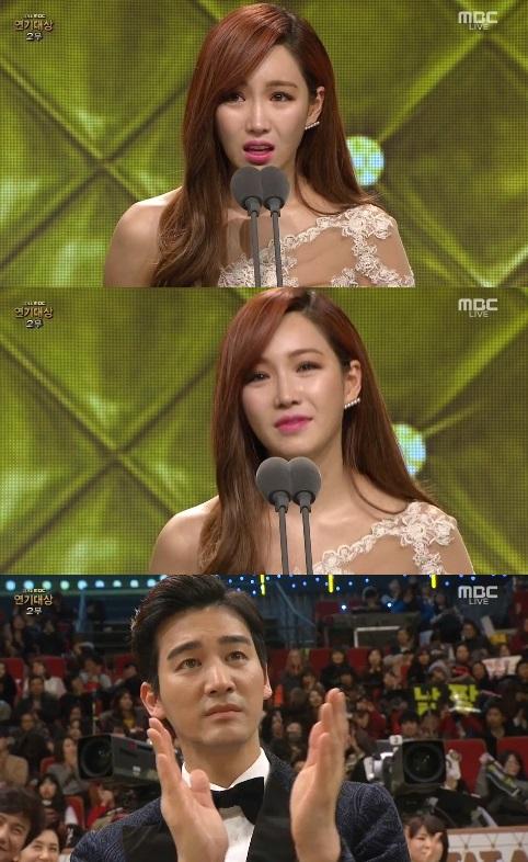 이유리 대상 수상 사진=MBC 방송캡처