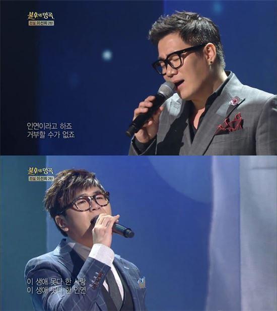 윤민수 신용재 /KBS2 '불후의 명곡' 캡처