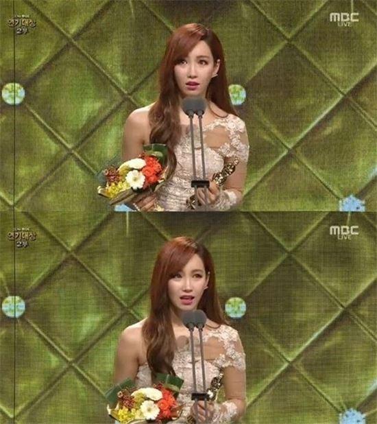 이유리, 대상 수상 / 사진=MBC 방송 캡쳐