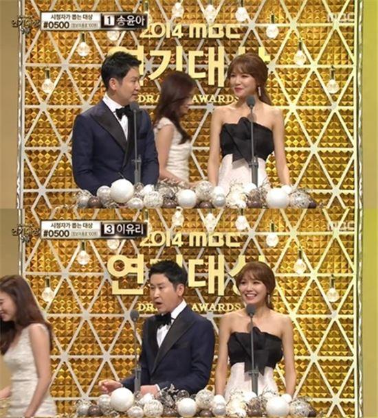 고성희 방송사고 / 사진=MBC 방송 캡쳐
