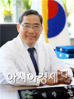 윤택림 전남대병원장